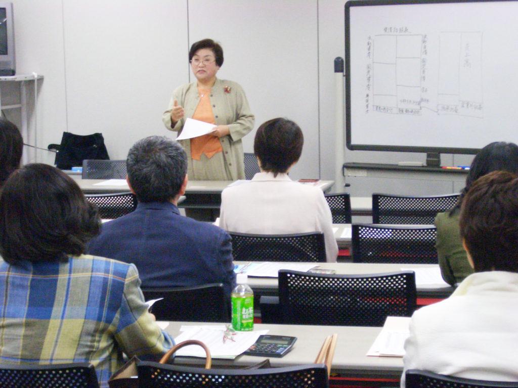社長夫人革新講座から見える社長夫人の実態~社長夫人は、もっと基本を大切に!